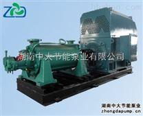 多级锅炉给水泵  DG85-45*7 说明书