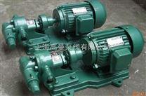 KCB、2CY型齿轮式电动输油泵/齿轮式油泵
