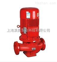 XBD-ISG立式管道消防泵