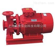 XBD-ISW卧式管道消防泵