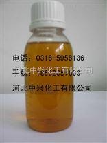 供应潍坊循环水缓蚀阻垢剂批发厂家
