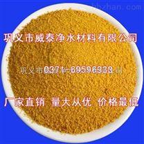 wt聚合氯化铝的重要指标详解