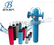 BJLN-50-BJLN壓縮空氣除水器
