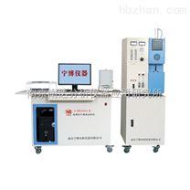 N-HW2000A型高頻紅外碳硫分析儀