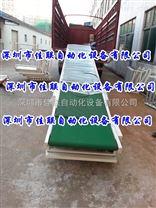 Frame装卸车移动式皮带输送机_装卸货雷竞技官网app