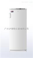 低溫保存箱DW-40L262