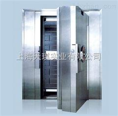 苏州银行乐虎官网
