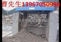 大理石厂泥浆处理设备