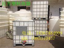 1000L升输送塑料罐.2000L升卧式塑料罐.3000L升运输塑料罐.5000L升卧式塑料罐