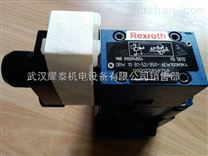 DBW10B2-52/315-6EG24N9K4V溢流阀特价现货