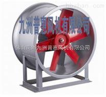 九洲风机丨T30(A)式轴流风机