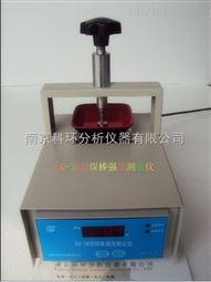 KQ-3M型煤棒强度测定仪