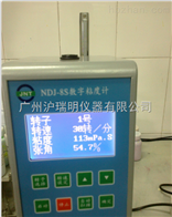 NDJ數字粘度計(NDJ-8S)5S