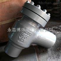 H68Y-250高压角式止回阀