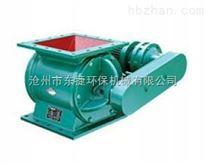 东捷牌星型卸料器,生产厂家价格优惠