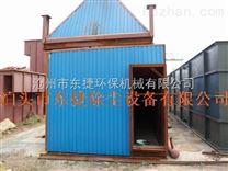 ppc气箱式脉冲布袋除尘器优质厂家,品质至上