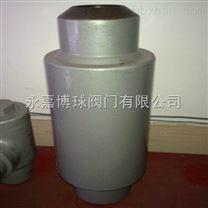 HG61A高压焊接微阻止回阀