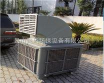 爽风牌水冷式空调性价比高种类齐全简单好用