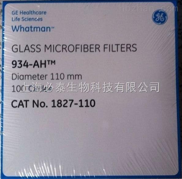 WHATMAN Grade 934-AH玻纤滤纸