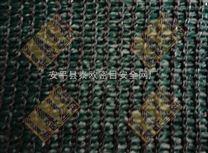 泰欧丝网 遮阳网防尘网绿网 江苏南京无锡徐州常州苏州南通