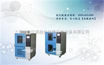上海林频温度快速变化试验设备【五一】特价