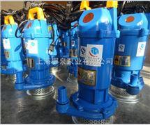 220V小型农用潜水泵