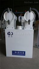 污水处理二氧化氯发生器