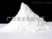 黄埔重质碳酸钙厂
