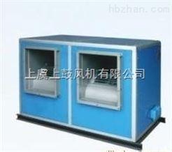 DBF-50A1柜式离心风机箱