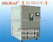 快速溫變試驗箱溫度控製器特點