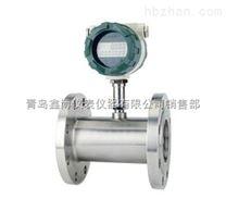 测量柴油汽油专用液体涡轮流量计价格