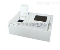 氨氮測定儀LY-N1,氨氮的濃度