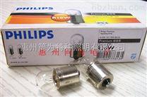 PHILIPS 12814 12V10W 卡口单触点灯