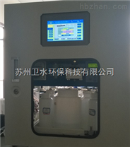總磷總氮在線監測分析儀器