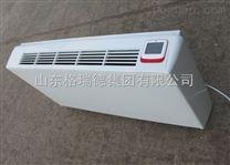 格瑞德立式明装风机盘管厂家直销批发零售