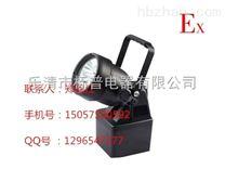 JIW5281轻便式JIW5281强光灯JIW5281直销