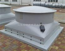 格瑞德BDW-87-3玻璃钢低噪声屋顶风机厂家直销加工定制