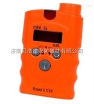 手持式氫氣濃度報警器價格