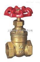 黃銅內螺紋閘閥