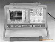 【频谱分析仪】AgilentE4403B【低价出售E4403B