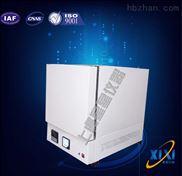 SSXF-5-12體化可編程馬弗爐廠家直銷電爐