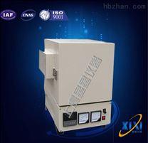 1600℃程控箱式電爐 箱式馬弗爐說明