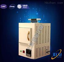 節能纖維馬弗爐產品結構 實驗室高溫馬弗材質