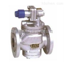 YG43H/Y型高灵敏度蒸汽减压阀