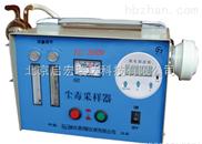 TYC200型便携式PM2.5监测仪