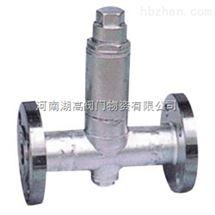 CS44H/F液体膨胀式疏水阀