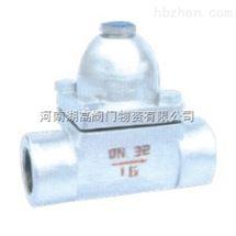CS17H,CS67H可调双金属片式疏水阀