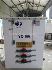 广西南宁二氧化氯发生器微电脑控制仪 操作规程