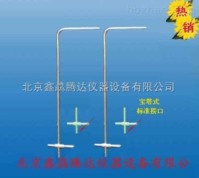 供应北京鑫骉L型标准皮托管14*1800mm