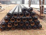预制聚氨酯保温材料现场施工